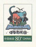 China, 2009, Postal Stationery, Pre-Stamped Post Card, Dinosaur, MNH** - Preistorici
