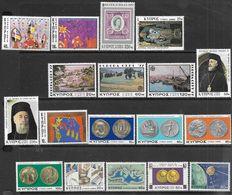 Cyprus  1977  6 Sets  MNH   2016 Scott Value $6.95 - Cyprus (Republic)