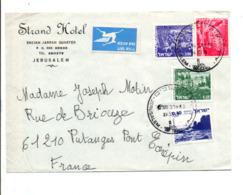 ISRAEL AFFRANCHISSEMENT COMPOSE SUR LETTRE A EN TETE D'HOTEL POUR LA FRANCE 1979 - Israel