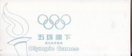 China 2012 Mascot And Building Of From I To XXX Olympic Game Pre-stamp Postal Cards Booklet - 1949 - ... Repubblica Popolare