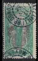 CONGO       N°  YVERT  :     79  ( 2 )    OBLITERE       ( Ob   7/ 53 ) - Oblitérés