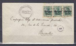 Brief Van Orgeo (sterstempel) Naar Bruxelles Gepruft - Guerre 14-18