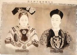 Chine - Photo 17/12 - Impératrice Et Empereur De Chine - Chine