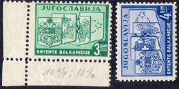 KINGDOM JUGOSLAVIA - BALKANIQUE  ENTANT  HEELLAS  TURKYE ROMANIA  Perf. 10½ : 11½ - **MNH - 1937 - Ongebruikt
