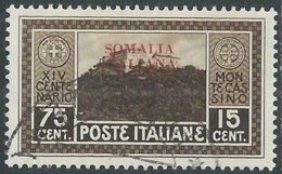 1929 SOMALIA USATO MONTECASSINO 75 CENT - CZ20-3 - Somalia