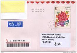 Chine. China  2008 Recommandé  Entier Recommandé..Fleurs.. Complément Au Dos - 1949 - ... Repubblica Popolare