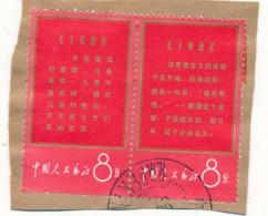 China 1967  Thoughts Of Mao Zedong - Mao-Tsétoung - Usados