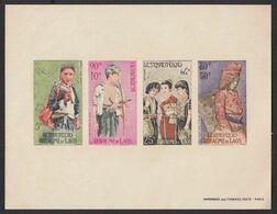 Laos 1964 Block 36 B MNH - Laos