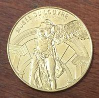 75 PARIS VICTOIRE DE SAMOTHRACE MUSÉE DU LOUVRE MÉDAILLE TOURISTIQUE MONNAIE DE PARIS 2020 JETON MEDALS COINS TOKENS - Monnaie De Paris