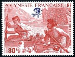 POLYNESIE 1984 - Yv. PA 182 **   Cote= 3,00 EUR - Expo Phil. Intern. Espana' 84  ..Réf.POL25218 - Poste Aérienne