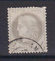 CERES N° 52 OBL  COTE 60€ / 2 SCANS  / SIGNE - 1871-1875 Cérès