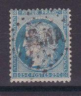 CERES N° 60A CACHET AS NA ASSEMBLEE NATIONALE  COTE 40€ / + VARIETE TRAIT MEDAILLON - 1871-1875 Ceres