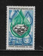 FRANCE  ( FR6 - 409 )  1969  N° YVERT ET TELLIER  N° 1612    N** - France