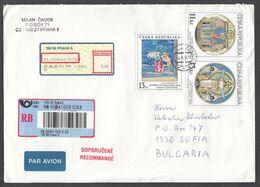 Czech Rep. - 18/2000, 37 Kc. - Painting, R-letter Praha/Sofia - Tchéquie