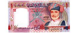 OMAN 1 RIYAL PICK 43 UNCIRCULATED - Oman