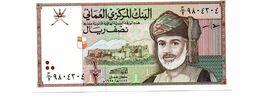 OMAN 1/2 RIAL PICK 33 UNCIRCULATED - Oman