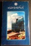 Iran Mint Set 1+5+10+50+100 Rials 1992 1996 1999 Unc Rare! SH 1371 1375 1378 - Irán