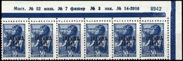 1941, Deutsche Besetzung II. WK Lettland, 5 DV, ** - Besetzungen 1938-45