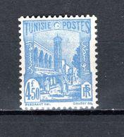 TUNISIE N° 287A  NEUF AVEC CHARNIERE COTE  0.75€    MOSQUEE  VOIR DESCRIPTION - Ongebruikt