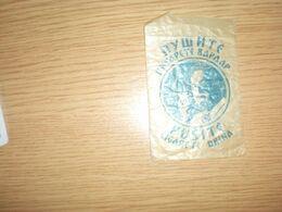 Cellophane Bag For Cigarettes Drina - Boites à Tabac Vides