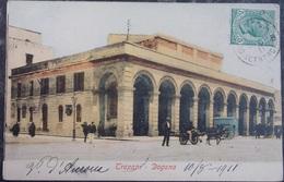 ITALY ITALIA Cartolina 1911 TRAPANI Dogana - Sicilia - Trapani