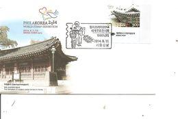 Corée Du Sud - Philakorea 2014( FDC De 2014 à Voir) - Corée Du Sud