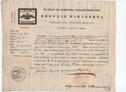PASSPORT. ID Document (wmked 1832) With Scarce 5r (up To 1 Year) Revenue Imprinted Stamp. - Steuermarken