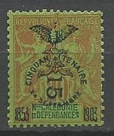 NOUVELLE CALEDONIE N° 86 NEUF* TRACE DE CHARNIERE / MH - Neufs