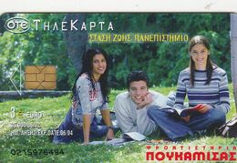 Greece, X1452, School Poukamisas, Only 35.000 Issued, 2 Scans. - Griechenland