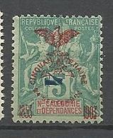 NOUVELLE CALEDONIE N° 83 NEUF*  CHARNIERE / MH - Neufs