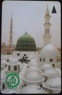 KINGDOM OF SAUDI ARABIA - 100 Riyals - Great Mosque, Madina - Arabia Saudita