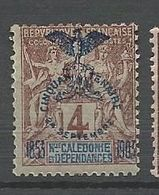 NOUVELLE CALEDONIE N° 69 NEUF*  CHARNIERE / MH - Neufs