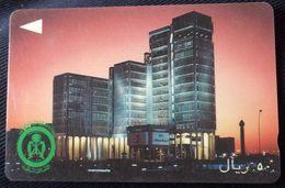 KINGDOM OF SAUDI ARABIA - 50 Riyals - Buildings @ Night - Arabia Saudita