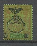 NOUVELLE CALEDONIE N° 74 NEUF*  CHARNIERE / MH - Neufs