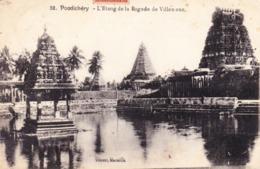 CPA INDE - Pondichery - L'étang De La Pagode De Villenour - India