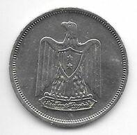 Egypte 10 Piastres 1967  Km 413   Xf - Egitto