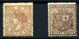 España Nº 96, 153A. Año 1867/74 - Nuevos