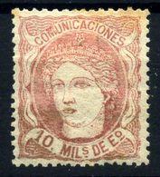 España Nº 105. Año 1870 - Nuevos