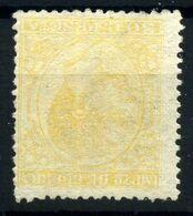 España Nº 189*. Año 1877 - Nuevos