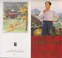 China VR  Michel  #  2513 - 14 + Block 64  ** 100. Geburtstag Mao Zedong  FDC In Klappkarte Mit SST - 1949 - ... République Populaire