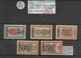 KATANGA **1960 MASCHERE, 5 VALORI COMPLETI - Katanga
