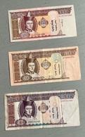 Mongolie : Billet 20 Tugrik  (Neuf) & 2 Billets 50 & 100 Tugrik (légèrement Froissés) - Mongolia