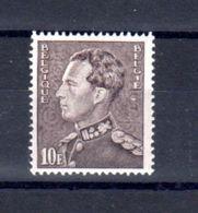 Belgique 1936, Léopold III, Type Poortman, 434 B**, Cote 210 €, - Belgique