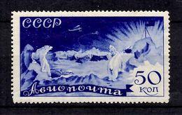 Russie Poste Aérienne YT N° 58 Neuf ** MNH. TB. A Saisir! - Unused Stamps