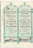 Titre Ancien - Tramways De Koursk - Société Anonyme - Titre De 1895 - Russie