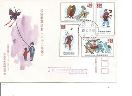 Taiwan-Formose - Théatre ( FDC De 1962 à Voir) - 1945-... République De Chine