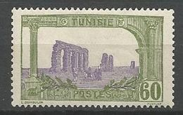 TUNISIE N° 75 NEUF* TRACE DE  CHARNIERE  / MH - Tunisia (1888-1955)
