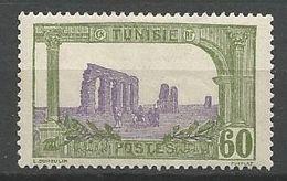 TUNISIE N° 75 NEUF* TRACE DE  CHARNIERE  / MH - Tunesien (1888-1955)