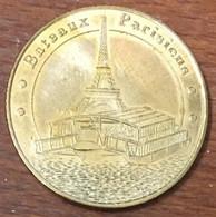 75 PARIS BATEAUX PARISIENS MEDAILLE TOURISTIQUE MONNAIE DE PARIS 2007 JETON MEDALS COINS TOKENS - Monnaie De Paris