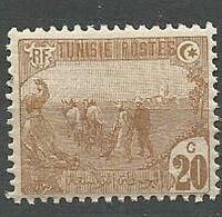 TUNISIE  N° 34 NEUF** LUXE SANS CHARNIERE / MNH - Tunisia (1888-1955)